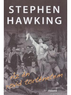 Az én rövid történetem [Stephen Hawking könyv]